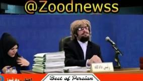 زود نیوز جدید-سری جدید و جذاب طنز اخبار زود نیوز