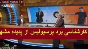 کارشناسی برد پرسپولیس از پدیده مشهد