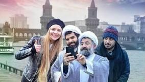 فیلم کمدی پارادایس کامل با بازی جواد عزتی و مهران رجبی