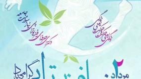 فیزیوتراپی و کاردرمانی در منزل و مطب تهران 09122655648فیزیوتراپیست جان پور 