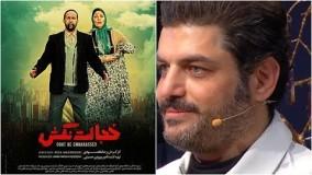 گفتگوی جذاب با سام درخشانی بازیگر فیلم خجالت نکش در جشنواره فیلم فجر ۱۳۹۶