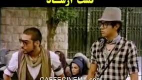 آنونس فيلم گشت ارشاد