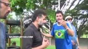 1-ویدئوی درگیری شدید لفظی سام درخشانی و نرگس محمدی در برزیل
