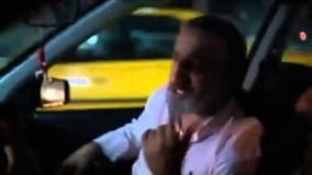 صحنه های طنز و خنده دار در سریال تلویزیونی شاهگوش