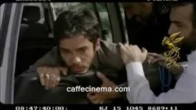 فيلم گشت ارشاد 1