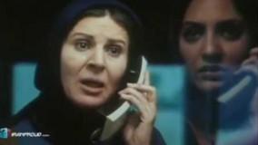فیلم ایرانی سینمایی نگین با بازی مهناز افشار