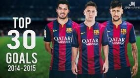 خاطره انگیزترین بازی های بارسلونا قسمت 59