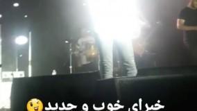 آهنگ فکر تو از محسن یگانه