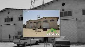 رهن و اجاره سوله بهداشتی استاندارد شهریار کد1371