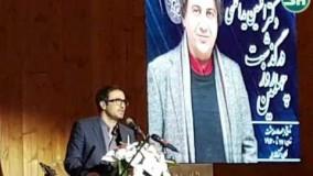 18صحبت های محمدرضا فروتن در مراسم چهلمین روز درگذشت افشین یداللهی