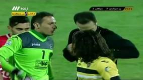 پرسپولیس 2-2 سپاهان / Perspolis 2-2 Sepahan