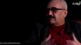 30اخراج محمدرضا فروتن از سر صحنه فيلمبرداري و شهرت هانيه توسلي از زبان فرزاد موتمن
