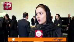 5-بغض و صحبت های پریناز ایزدیار در حاشیه مراسم علی معلم در تالار وحدت