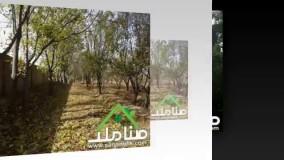 خرید باغ با بنای قدیمی در خوشنام یوسف آباد کد1365