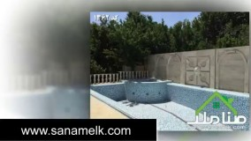 خرید و فروش باغ ویلا در خوشنام ملارد کد1362