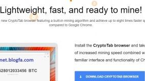کسب درامد به راحتی توسط بیت کوین(bitcoin) یا cryptotab بدون اتلاف وقت و پرداخت حتی یک ریال