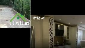 خرید فروش باغ ویلا در شهریار رضی آباد کد1395