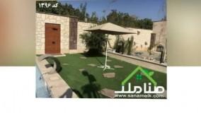 خرید فروش باغ ویلا در رضی آباد شهریار کد1396