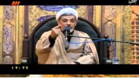 سخنرانی محرم سخنران حجت الاسلام دکتر رفیعی