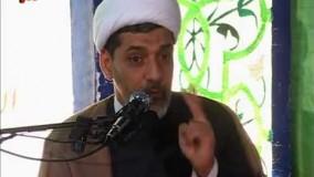 سخنرانی های مذهبی   20 دکتر رفعی موضع درباره امام محمد باقر