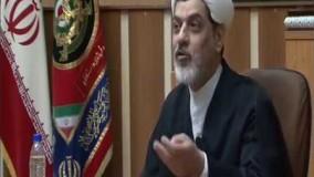راههای کسب آرامش در زندگی سخنرانی حجت الاسلام ناصر رفیعی