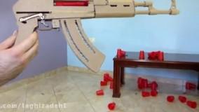 ساخت اسلحه کلاشینگکف با کارتون