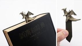 ORIGAMI DRAGON BOOKMARK (Jo Nakashima)