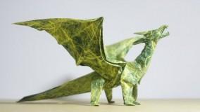 Origami Dragon 9.0 Demo (Henry Pham)