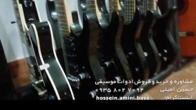 مشاوره، خرید و فروش ادوات موسیقی و لوازم جانبی/ حسین امینی/ 09358027094