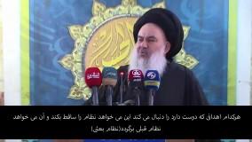 افشاگری امام جمعه بغداد از فتنه اخیر در عراق