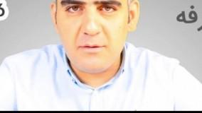 بررسی فارسی بارکد خوان Unitech MS836