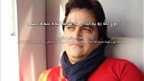 روح الله زم مدیر آمدنیوز دستگیر شد + جزییات دستگیری زم توسط اطلاعات سپاه