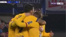 خلاصه بازی اسلاویا پراگ 1-2 بارسلونا