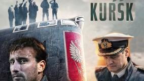 کورسک - Kursk 2018