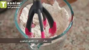 نان خانگی | فیلم آشپزی