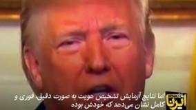 مرگ رهبر داعش