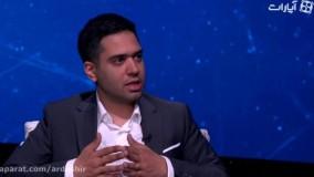 گفتگو با اردشیر احمدی 1 - مینا مهرنوش: حجابم تاثیری در موفقیتم نداشته است