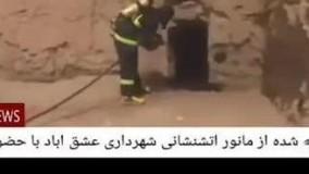مانور آتش نشانی بنای تاریخی را به آتش کشید