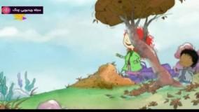 سریال کارتونی نیکا و داداشی - با تمرین میتونی