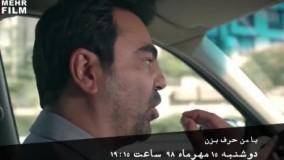 جشنواره فیلم پلیس در شبکه سه