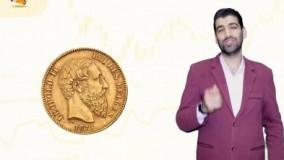 مدرس ارزهای دیجیتال سیر تحول پول سکه ها قسمت 1