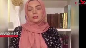آزاده نامداری خبرساز شد!!!!