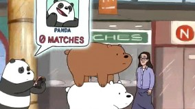 سه کله پوک ماجراجو 8 - We Bare Bears ۲۰۱۴