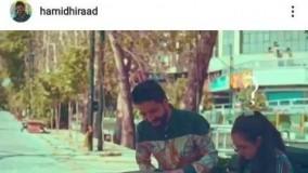 موزیک ویدیو حمید هیراد به نام (ای وای)