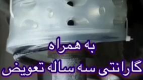 رفع لرزش و کوبش هیوندای جنسیس Hyundai Gensis بانصب ضربه گیر برسام