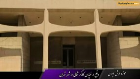موزه فرش تهران، نمایشگاه زیباترین فرشهای دستباف ایران - بوکینگ پرشیا