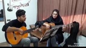 اموزش گیتار-فرهنگ سازان معاصر-نجف اباد