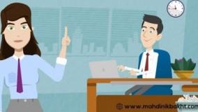 فرم توسعه فردی web:mahdinikbakht.com,tele:mahdinikakhtchannel,insta:m.nikbakht1988