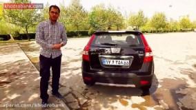 تست و بررسی H30 کراس خودروبانک