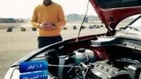 تست و بررسی سانگ یانگ تیوولی  خودروبانک